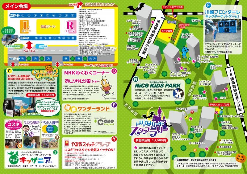 P6-P7_全体マップ