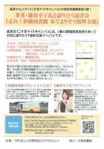 CCF20140610 (2)