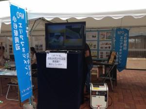 008_kawasaki_bousai_kunren