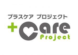 logo_pluscare