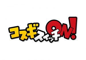 logo_radioon